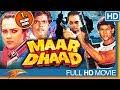 Maar Dhaad Hindi Full Movie HD || Hemant Birje, Mandakini, Huma Khan || Eagle Hindi Movies