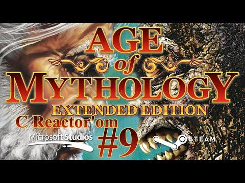 Age of Mythology The Titans [2014] - Чертов перевал #9