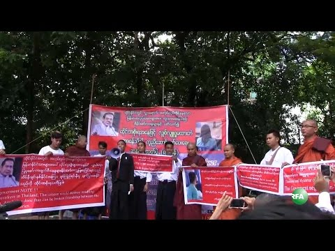 Nationalists Monks Protest against Rape of Myanmar Woman in Thailand