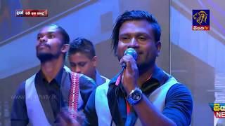 MUSICAL SHOW | 25 -03- 2018 | Baduraliya Voltage