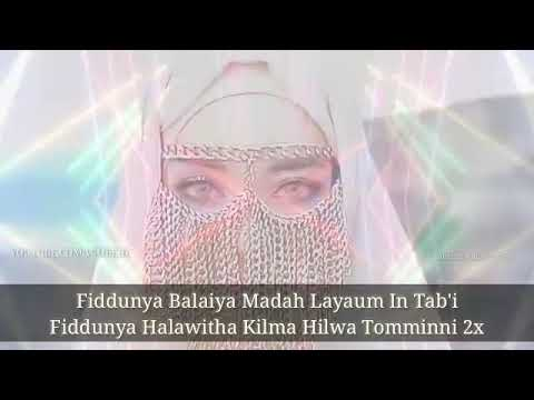 Lagu Sedih In Kunti Ghali Alayya [Lirik HD] Lagu Cinta Arabic Menyentuh Hati | Lagu Romantis Terbaru