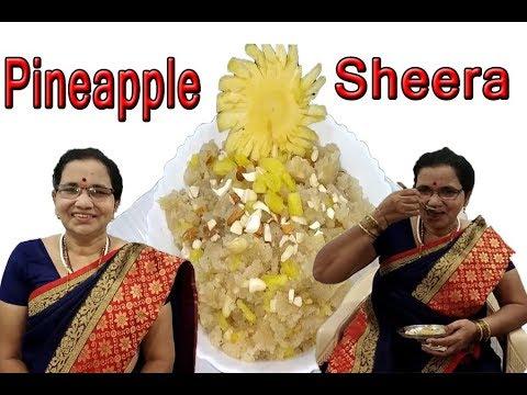 Pineapple Sheera Recipe | Pineapple Halwa | Indian Desert