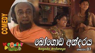 Bogoda Andaraya EP 07