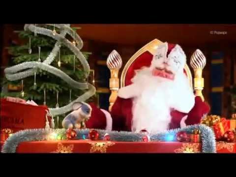 Поздравления Дедушки Мороза с Новым Годом!
