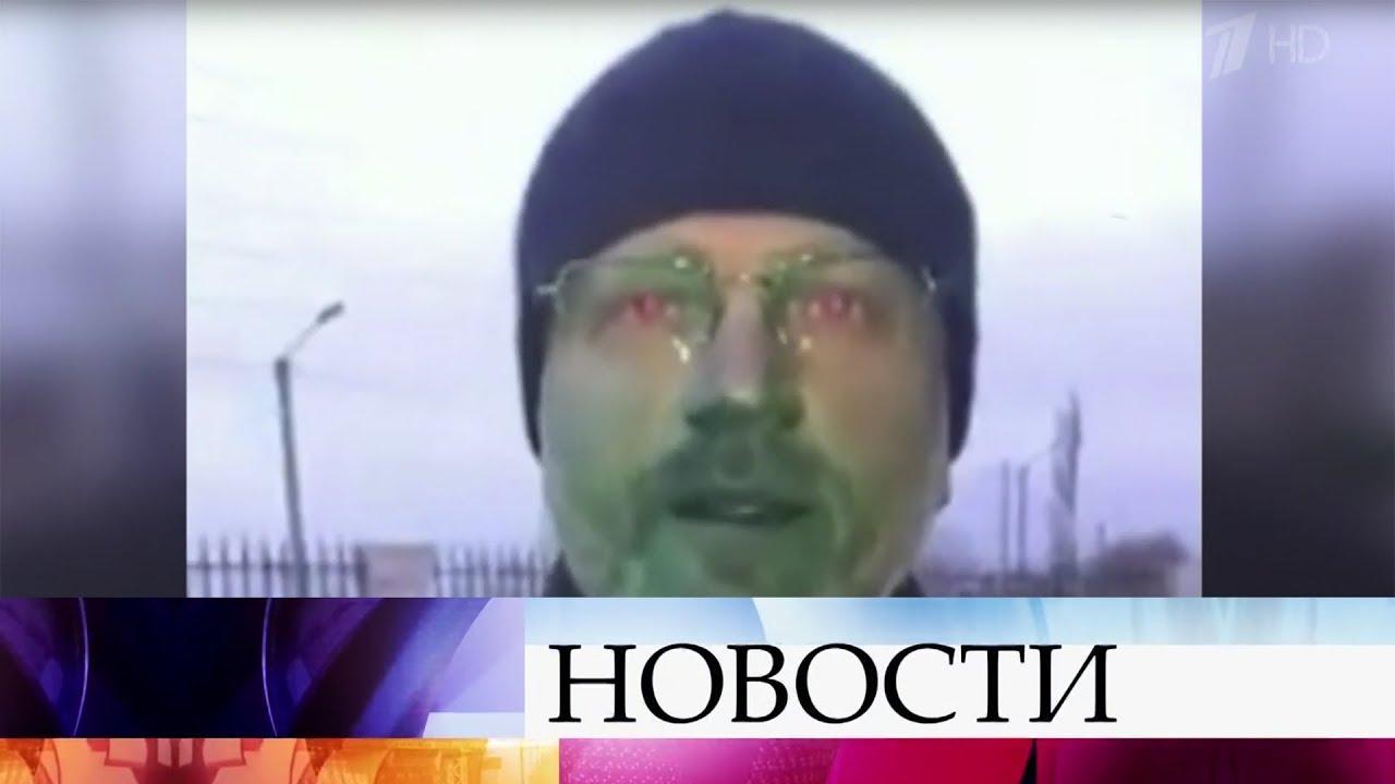 На Украине произошло сразу два нападения на кандидата в президенты Александра Вилкула.