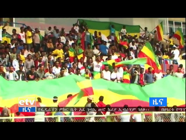 Dr Abiy Ahmed Day in Woldia