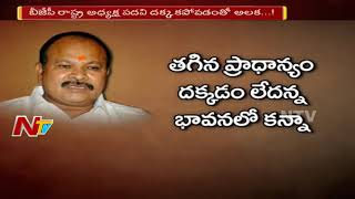 BJP Leader Kanna Laxminarayana to Join YSRCP Party Today