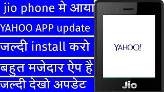 jio phone मे आया yahoo app का अपडेट कैसे चालाऐ और क्या काम करता है जल्दी देखो 2019 नया अपडेट