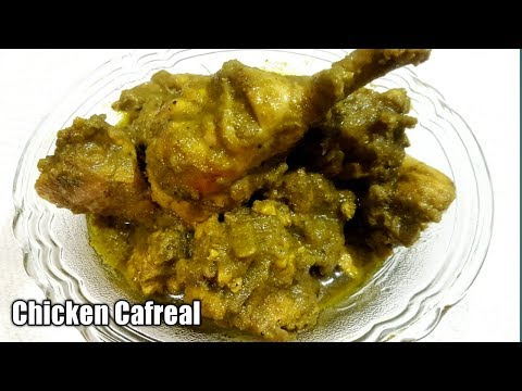 Chicken Cafreal चिकन कॅफरीअल by creative mumbai.