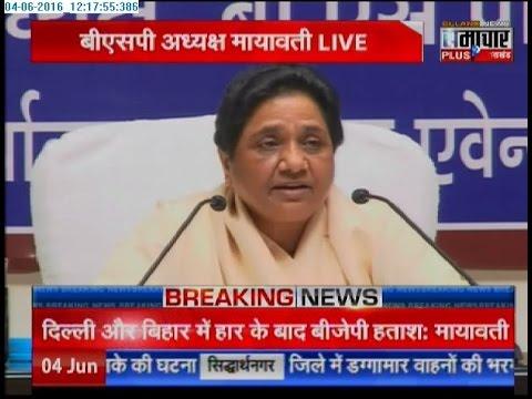 Mayawati said BJP doing nothing in 2years