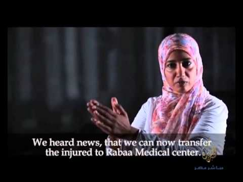 Witnesses to Rabaa Massacre - Part01 (English Subtitle)