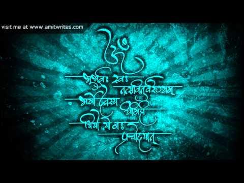 Instrumental - Gayatri Mantra (Sitar & Shehnai)