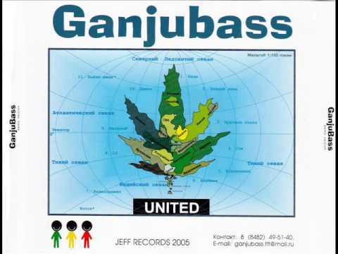 Ганджубас скачать песни