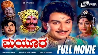 Mayoora – ಮಯೂರ| Kannada Full Movie| Dr Rajkumar | Manjula |Historical Movie