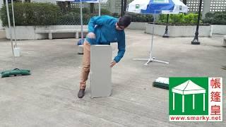 Portable Aluminium Folding Picnic Table with beach umbrella旅行枱椅展開示範