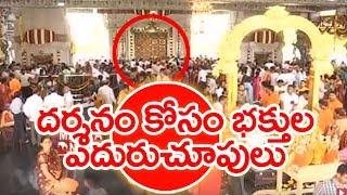 Devotees Waiting Eagerly to See God Dashavatara Venkateswara Swamy