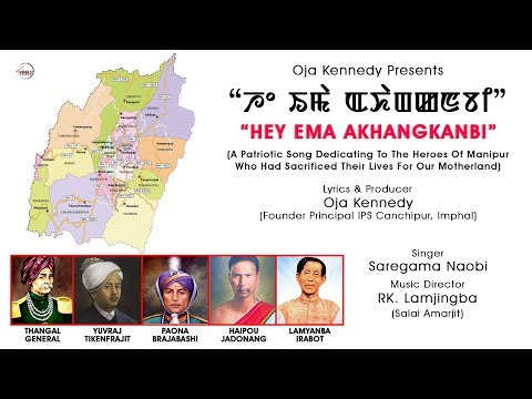 Hey Ema Akhangkanbi | Official Patriot's Day Audio Song Release 2018