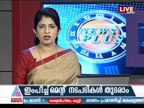 Images Alakananda News Reader Free Video Download