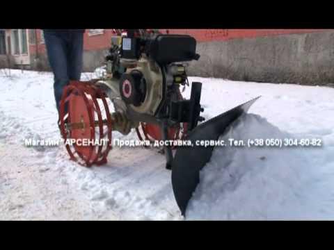 Снегоуборщик своими руками для мотокультиватора крот