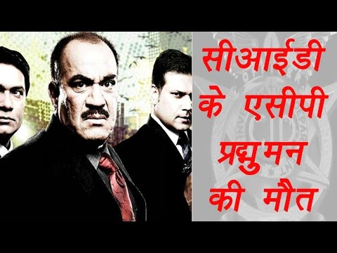 CID ACP Pradyuman dies of Heart Attack, SHOCKING!!! | FilmiBeat thumbnail
