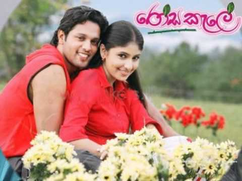 Kakulak Peedenawa Mai Rahase - Rosa Kale Movie Song - Edited...
