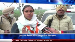 Sunam Congress candidate Daman Thind Bajwa claims victory