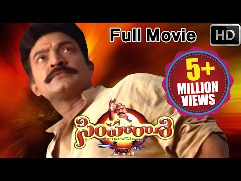 Simharasi Full Movie - HD