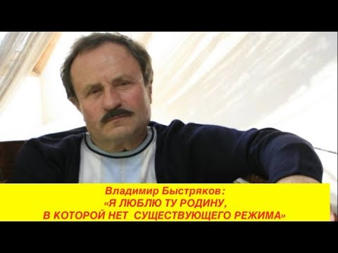 """Владимир Быстряков(Киев): Как """"сшить"""" страну"""