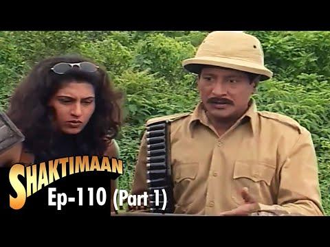 Shaktimaan - Episode 110 A video