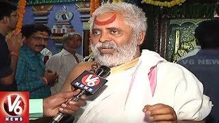 Special Report On Ugadi Celebrations Across Telangana | Vilambi Nama Samvatsaram