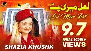 Download Lal Meri Pat Rakhiyo - Shazia Khushak - Hit Dhamal 3Gp Mp4