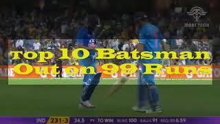 ক্রিকেট ইতিহাসে শীর্ষ 10 ব্যাটসম্যান 99 রানে আউট! | Top 10 Batsman Out on 99 in Cricket History