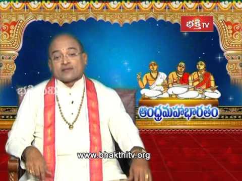 Andhra Mahabharatam - Salya Parvam (Episode 1315   Part 1)