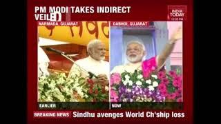 PM Modi Speech At Inauguration Of Sardar Sarovar Dam In Gujarat