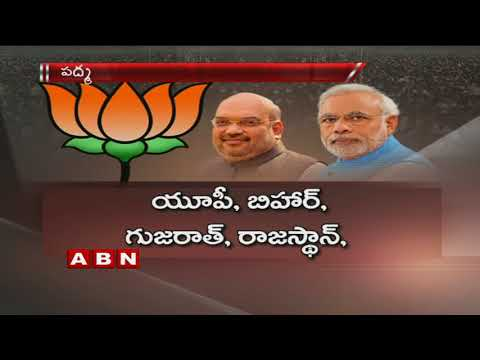 BJP's Star Studded Candidates List For 2019 Polls Could Feature Actors & Padma Awardees | ABN Telugu