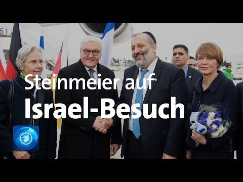 Vor Rede in Yad Vashem BundesprГsident Steinmeier in Israel