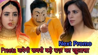 Kundali bhagya | Promo | Preeta Reveals her shocking Plan