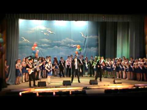 Michael Naumoff и выпускники Лицея №1 - Замыкая Круг