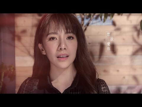 【大首播】林為音 「半夢半醒」官方完整版MV