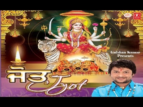 Maa Teri Jyot Jagaiye Punjabi Devi Bhajan By Amrinder Bobby [full Hd Song] I Jyot video