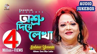 Download Sabina Yasmin - Osru Diye Lekha 3Gp Mp4