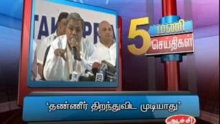 27TH SEP 5PM MANI NEWS