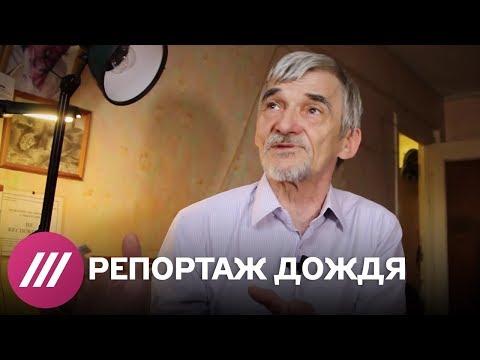 Первые дни на свободе историка Юрия Дмитриева. Продолжение «дела Хоттабыча»