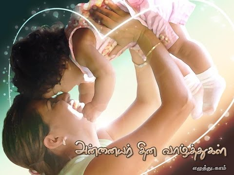 Patthu Maasam Yenna Sumandhu Sad Song - Amma ( Mother )