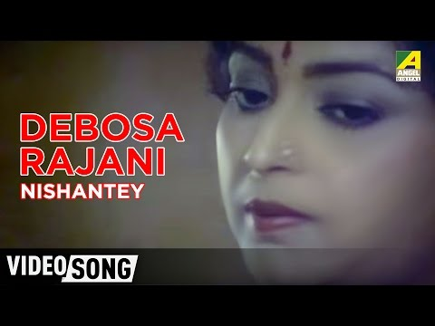 Tapas Pal & Debasree Roy - Debosa Rajani - Krishna Mukherjee - Nishantey video