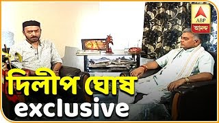 তারকার চোখে তারকা প্রার্থী, দিলীপ ঘোষ | ABP Ananda