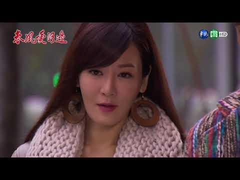 台劇-春風愛河邊-EP 52