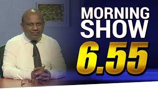 u.r. de silva | Siyatha Morning Show - 6.55 | 19 - 01 - 2021