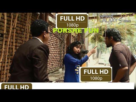 Rexposed Porshi, Samsung Mobile ,porshi Fun Video video