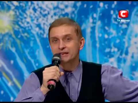 Украина мае талант 2 - Михаил Самсонов